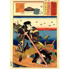 Kunisada and Gengyo: Two actors on a boat - Japanese Art Open Database