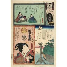Kunisada and Merindo and Shosai: Young Prince with his companion Senmatsu - Japanese Art Open Database