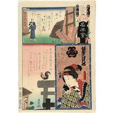 Utagawa Sadahide: A factory at Sugi-no-mori, making geta - Japanese Art Open Database