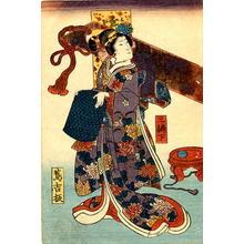 Utagawa Kuniteru: a standing bijin holding a Komuso's straw hat - Japanese Art Open Database