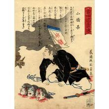 Utagawa Kunitsuna: Unknown title - Japanese Art Open Database
