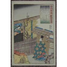 歌川国芳: Unknown title - Japanese Art Open Database