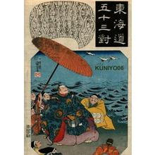 歌川国芳: Mitsuke - Japanese Art Open Database