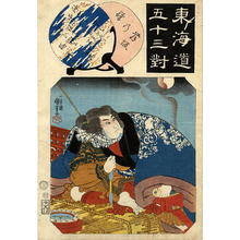 Utagawa Kuniyoshi: Pirate captain navigating by the stars - Japanese Art Open Database