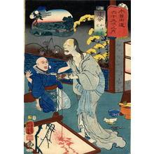 Utagawa Kuniyoshi: Oiwake - Japanese Art Open Database