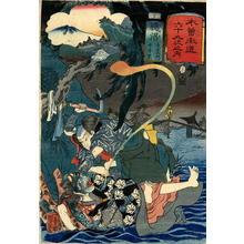 Utagawa Kuniyoshi: Unuma - Japanese Art Open Database