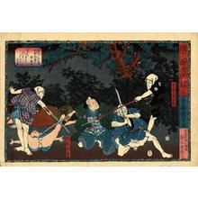 Utagawa Kuniyoshi: A group of actors in an evening scene fighting amongst themselves - Japanese Art Open Database