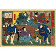歌川国芳: A group of eight actors - Japanese Art Open Database
