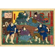 歌川国芳: A group of eight actors - Japanese Art Open Database