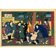 Utagawa Kuniyoshi: An actor being held by the scruff of his neck by a rival - Japanese Art Open Database