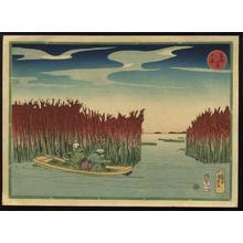 Utagawa Kuniyoshi: Oomori- repro - Japanese Art Open Database