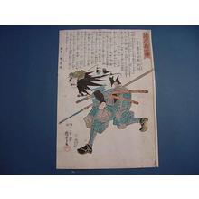 Utagawa Kuniyoshi: Unknown title - Japanese Art Open Database