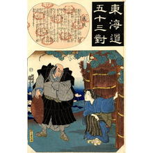 Utagawa Kuniyoshi: Fujiyeda - Japanese Art Open Database