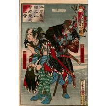 河鍋暁斎: Oishi and Tarasaka - Japanese Art Open Database