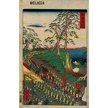 Kawanabe Kyosai: South Lake - Japanese Art Open Database