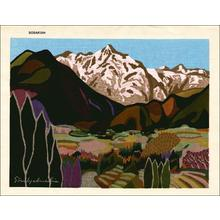 馬淵聖: Mountains in Spring 2 - Japanese Art Open Database