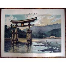 Machida Shinjiro: The View At Miyajima — 宮島の景 - Japanese Art Open Database