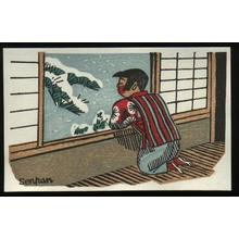 Maekawa Senpan: Man looking at snow - Japanese Art Open Database