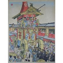 前川千帆: Gion Matsuri — 京都祇園祭 - Japanese Art Open Database