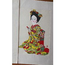 前川千帆: Maiko — 舞妓 - Japanese Art Open Database