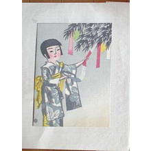 Maekawa Senpan: Milky Way Festival — 七夕祭 - Japanese Art Open Database