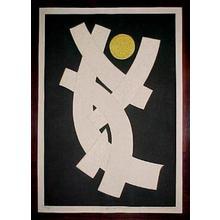 Maki Haku: Figure 6 - Japanese Art Open Database