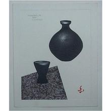 巻白: Tea Bowl - Japanese Art Open Database