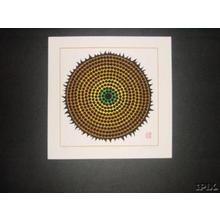 Maki Haku: Unknown, sunflower - Japanese Art Open Database