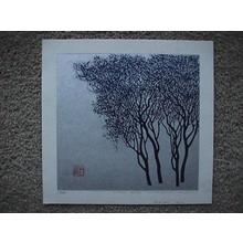 巻白: Unknown, trees - Japanese Art Open Database