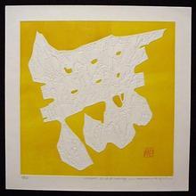Maki Haku: Work 73 - 8 - B (Nothing) - Japanese Art Open Database
