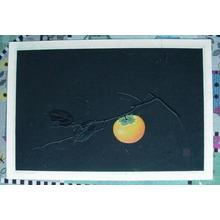 巻白: persimmon - Japanese Art Open Database