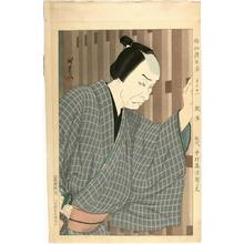 Masamitsu Ohta: Nakamura Ganjuro I as Kaniji - Japanese Art Open Database