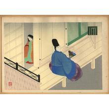 Masao Ebina: A Pavilion - Japanese Art Open Database