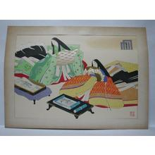 Masao Ebina: A Picture Contest — 絵合 - Japanese Art Open Database