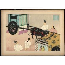 Masao Ebina: Aoi - Japanese Art Open Database