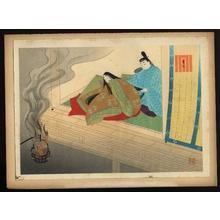 Masao Ebina: Bonfire (kagaribi) — 篝火 - Japanese Art Open Database