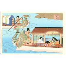 Masao Ebina: Butterfly - Japanese Art Open Database