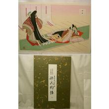 Masao Ebina: CH1- Kiritsubo — 桐壺 - Japanese Art Open Database