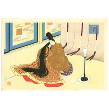 Masao Ebina: CH33- Fuji no Uraba - Japanese Art Open Database