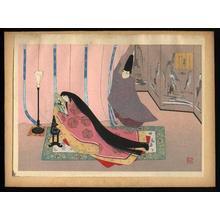 Masao Ebina: CH35- Wakana - Japanese Art Open Database