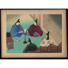 Masao Ebina: Hahakigi - Japanese Art Open Database