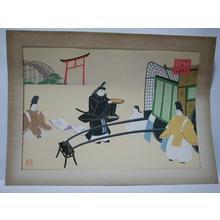 Masao Ebina: Miotsukushi — 澪標 - Japanese Art Open Database