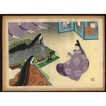 Masao Ebina: Prayer Offering - Japanese Art Open Database