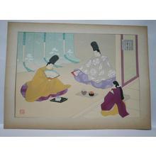 Masao Ebina: Spray of Plum-Blossoms — 梅枝 - Japanese Art Open Database