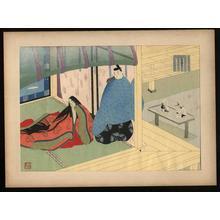 Masao Ebina: Suetsuma Hana - Japanese Art Open Database