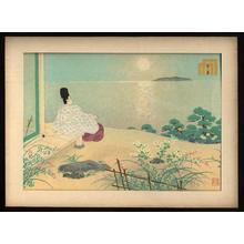 Masao Ebina: Suma - Japanese Art Open Database