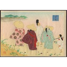 Masao Ebina: Tamakatsura from Lady Murasaki's