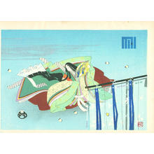 Masao Ebina: The Fireflies - Japanese Art Open Database