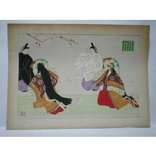 Masao Ebina: The Maiden — 少女,乙女 - Japanese Art Open Database