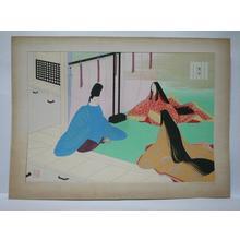Masao Ebina: The Sacred Tree — 賢木 - Japanese Art Open Database